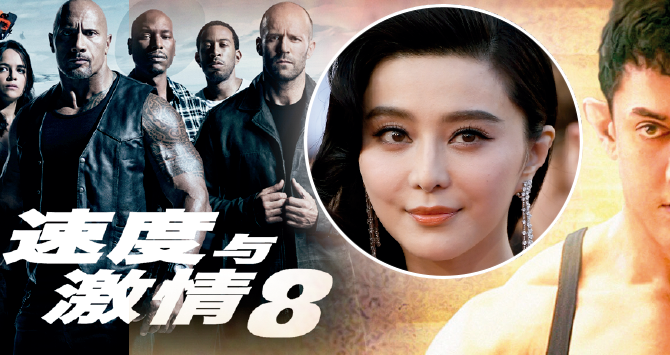Carteleras de Hollywood y Bollywood en China, con la estrella local Fan Bingbing / GN
