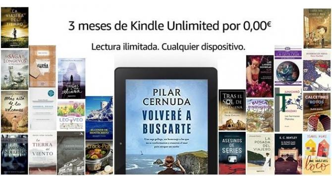 KU retail lp PrimeDay ES. CB444453419